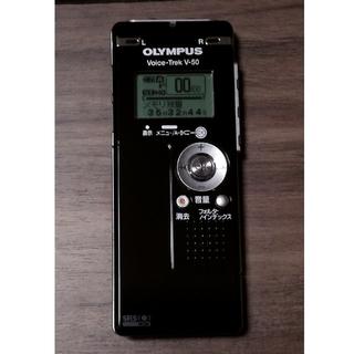 オリンパス(OLYMPUS)のボイスレコーダー オリンパス voice-Trek V-50(その他)