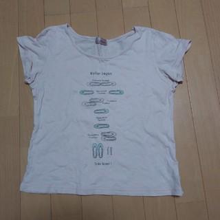 チャコット(CHACOTT)のバレエシャツ150センチ(Tシャツ/カットソー)