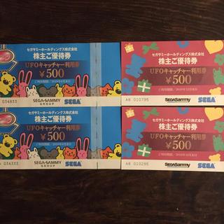 セガ(SEGA)のセガサミー 株主優待 UFOキャッチャー利用券 500円×4枚(遊園地/テーマパーク)