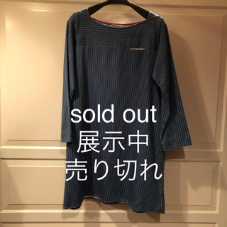 Aラインスェットデニムワンピース.sold out 展示中(ひざ丈ワンピース)