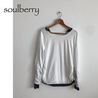 ソルベリー(Solberry)のsoulberryカットソー(カットソー(長袖/七分))