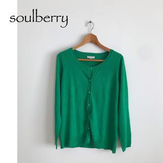 ソルベリー(Solberry)のsoulberryカーディガン(カーディガン)