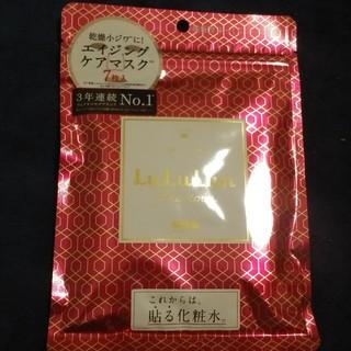 ☆ルルルン☆濃密保湿の【RED】(パック/フェイスマスク)