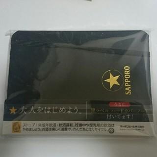 サッポロ(サッポロ)のハードカバーノート 黒ラベル サッポロビール(ノート/メモ帳/ふせん)