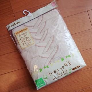 ニシマツヤ(西松屋)の新品 新生児 肌着 短肌着 コンビ肌着 50 60 男女兼用 シンプル 出産準備(肌着/下着)