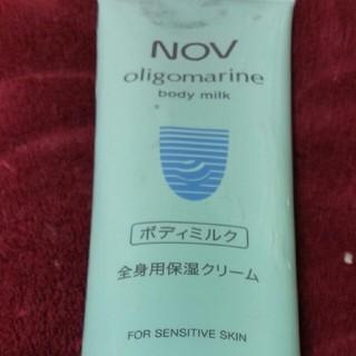 ノブ(NOV)のノブ オリゴマリン ボディミルク 全身用保湿クリーム(ボディローション/ミルク)