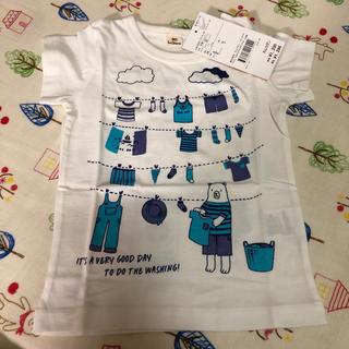 キムラタン(キムラタン)のチューリップ様専用☆新品未使用☆ キムラタン 半袖 Tシャツ 90(Tシャツ/カットソー)
