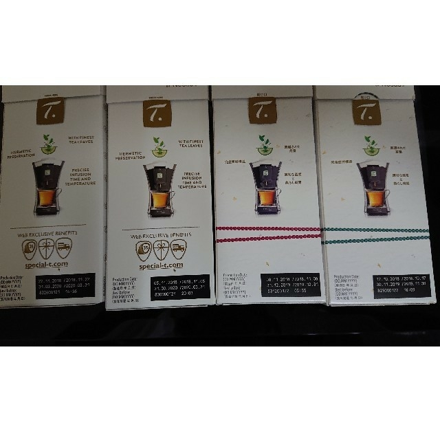Nestle(ネスレ)の スペシャルTセット 食品/飲料/酒の飲料(茶)の商品写真