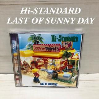 ハイスタンダード(HIGH!STANDARD)のLAST OF SUNNY DAY / Hi-STANDARD(ポップス/ロック(邦楽))