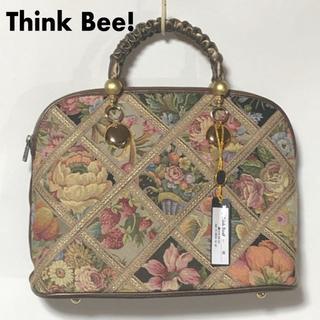 シンクビー(Think Bee!)のシンクビー! Think Bee! ゴブラン織り オペラハウス バッグ 未使用(トートバッグ)