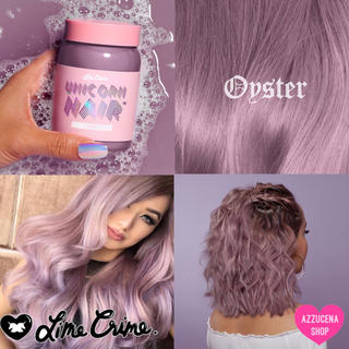 ライムクライム(Lime Crime)のNew Limecrime Unicorn Hair Oyster(カラーリング剤)