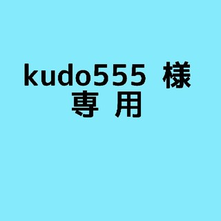 サイコ No.1