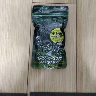 マルイ(マルイ)の東京マルイ PERFECT HIT ベアリングバイオ0.2gBB弾(1600発)(エアガン)