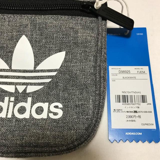 adidas(アディダス)の新品 アディダス オリジナルス adidas ショルダー ポーチ バッグ メンズのバッグ(ショルダーバッグ)の商品写真