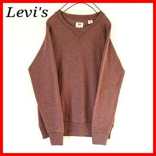 リーバイス(Levi's)の☆美品☆Levi's リーバイス トレーナー スウェット メンズ ブラウン系 S(スウェット)