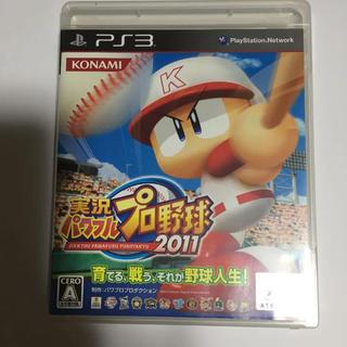 プレイステーション3(PlayStation3)の「実況パワフルプロ野球2011」(家庭用ゲームソフト)
