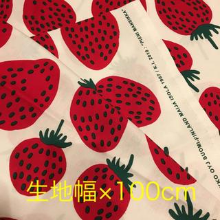 マリメッコ(marimekko)の新品 マリメッコ marimekko マンシッカ 生地 ファブリック いちご(生地/糸)