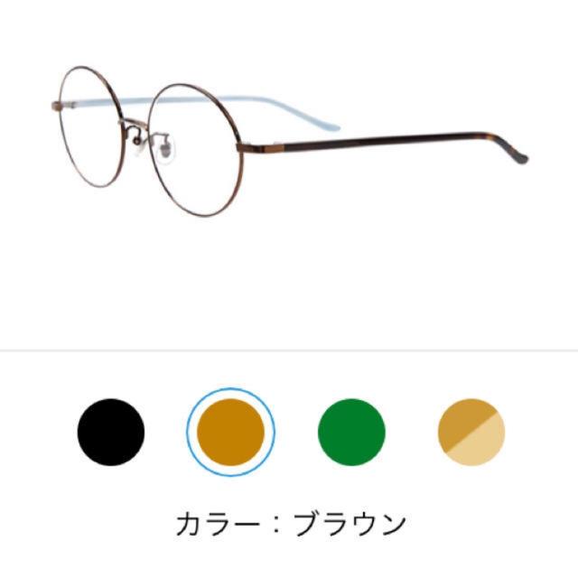 Zoff(ゾフ)のゾフ 丸メガネ レディースのファッション小物(サングラス/メガネ)の商品写真