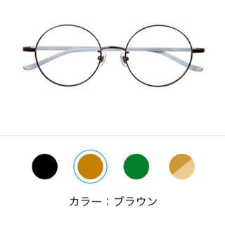 ゾフ(Zoff)のゾフ 丸メガネ(サングラス/メガネ)