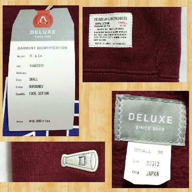 DELUXE(デラックス)の購入19440円 DELUXE デラックス パーカー Hi&Lo ハイアンドロー メンズのトップス(パーカー)の商品写真