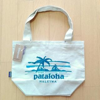 パタゴニア(patagonia)の未使用 Patagonia  パタゴニア トートバッグ ハレイワ パタロハ(トートバッグ)