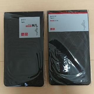 ユニクロ(UNIQLO)の【ユニクロ】タイツ ブラック M/L 2種(タイツ/ストッキング)