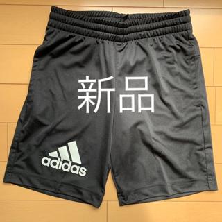 アディダス(adidas)のadidas Kids Boys TRN CLIMALITE ハーフパンツ (パンツ/スパッツ)