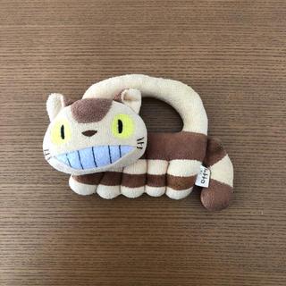ジブリ(ジブリ)のネコバス ガラガラ(がらがら/ラトル)