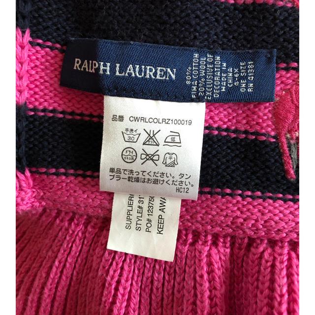 Ralph Lauren(ラルフローレン)のラルフローレン マフラー キッズ キッズ/ベビー/マタニティのこども用ファッション小物(マフラー/ストール)の商品写真
