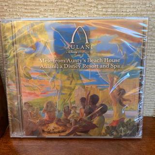 ディズニー(Disney)のアウラニCD(ヒーリング/ニューエイジ)