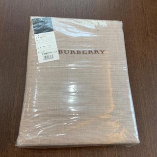 バーバリー(BURBERRY)のバーバリー  コンフォーターケース DL(シーツ/カバー)