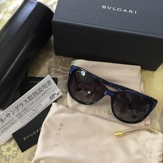 ブルガリ(BVLGARI)のブルガリ サングラス ネイビー 一昨年デパート購入 新品同様(サングラス/メガネ)