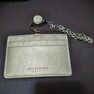 アンテプリマ(ANTEPRIMA)のANTEPRIMA カード入れ 美品(名刺入れ/定期入れ)