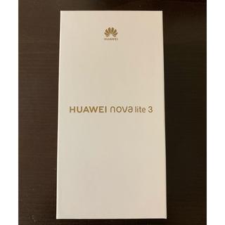 アンドロイド(ANDROID)のHUAWEI nova lite3 コーラルレッド SIMフリー 未開封品(スマートフォン本体)