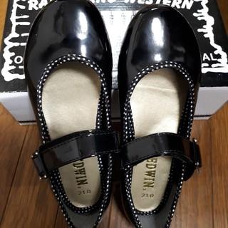 エドウィン フォーマル靴(ローファー/革靴)