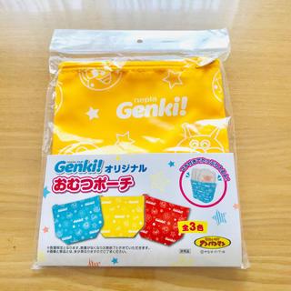 アンパンマン(アンパンマン)の新品 未使用 アンパンマン  おむつポーチ Genki! 非売品(ベビーおむつバッグ)