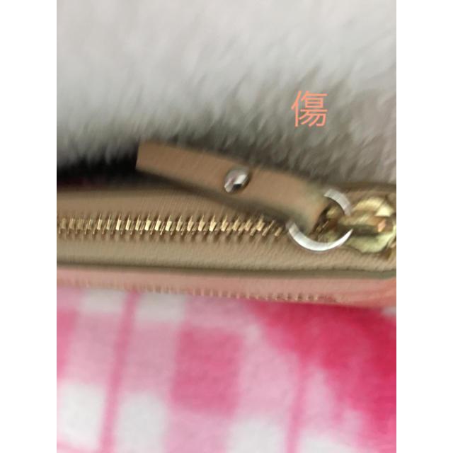 EDITO 365(エディトトロワシスサンク)のエディト・トロワ・シス・サンクク長財布 レディースのファッション小物(財布)の商品写真