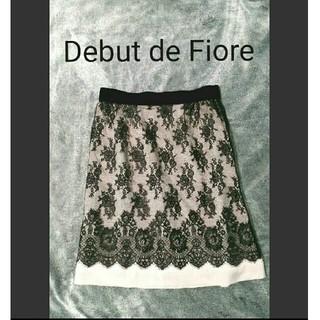 デビュードフィオレ(Debut de Fiore)の美品*レースひざ丈スカート*デビュードフィオレ(ひざ丈スカート)