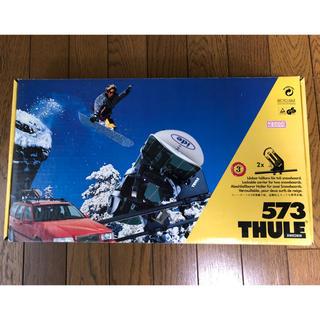 スーリー(THULE)のTHULE スノーボード キャリア 新品 スーリー 573(車外アクセサリ)