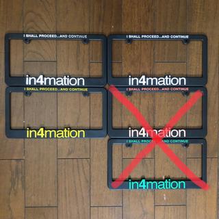インフォメーション(IN4MATION)のin4mation ライセンスフレーム USサイズ(車外アクセサリ)