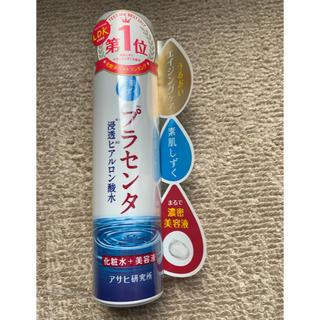 アサヒ(アサヒ)のASAHI素肌しずく ぷるっとしずく化粧水 プラセンタ(化粧水/ローション)