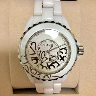 new style b6c75 e6d27 3ページ目 - シャネル 時計 メンズ腕時計(アナログ)の通販 200点 ...