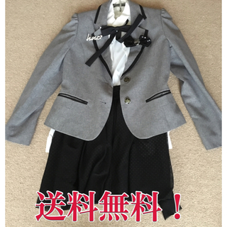 314aa5f24807b ヒロミチナカノ(HIROMICHI NAKANO)の卒業式 スーツ 女の子 (スーツ)