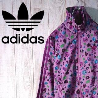 アディダス(adidas)の【希少】アディダスオリジナルス 総柄 花柄 トラックジャケット ビッグロゴ (その他)