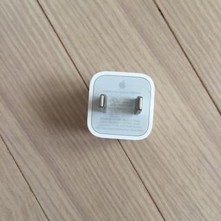 アップル(Apple)のiPhoneアダプター(変圧器/アダプター)