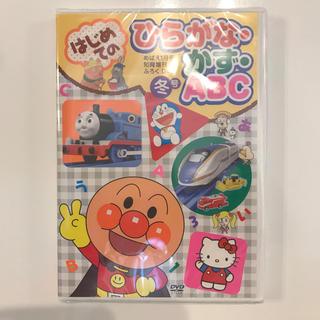 アンパンマン(アンパンマン)のめばえ 付録 DVD(キッズ/ファミリー)