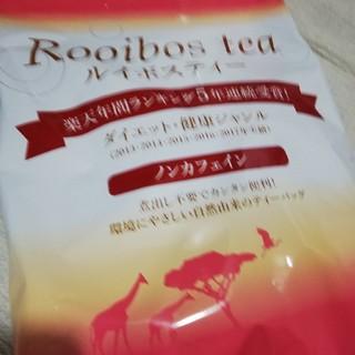 ティーライフ(Tea Life)のティーライフ ルイボスティー 101個 新品未使用(茶)
