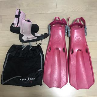アクアラング(Aqua Lung)のAqua lang フィン ブーツ(マリン/スイミング)