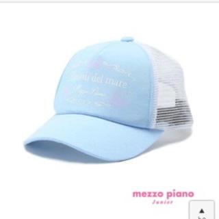 メゾピアノジュニア(mezzo piano junior)のメゾピアノ  キャップ  女の子(帽子)
