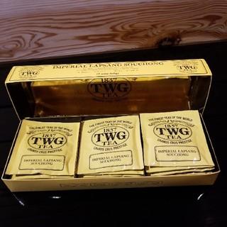 ディーンアンドデルーカ(DEAN & DELUCA)のケータ様専用 TWG 紅茶 インペリアルラプサンスーチョン 14袋 箱入り(茶)